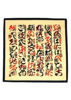 Furoshiki iroha by Serizawa Keisuke