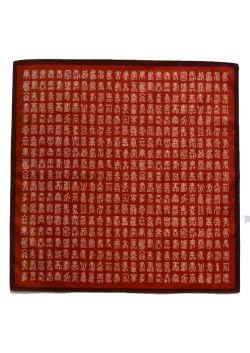 Furoshiki kanji bordowa