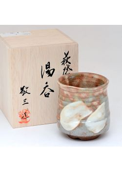 Keizo Takeshita teacup