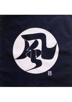 Furoshiki kaze by Serizawa Keisuke