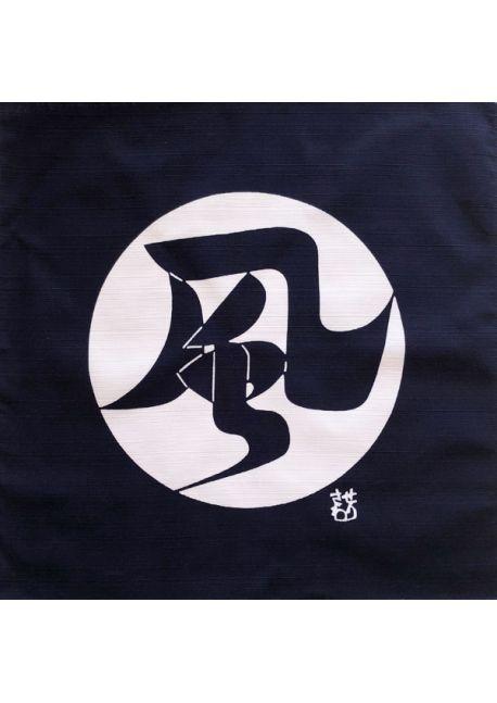Furoshiki kaze Serizawa Keisuke