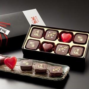 Walentynkowe czekoladki - jedne z tysięcy, którymi zasypane są teraz wszystkie sklepy w Japonii :)