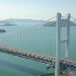Most Seto ohashi - widok z gory Washuzan