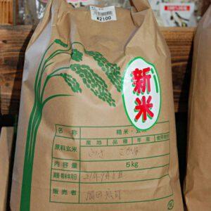 Ryż z teogrocznego zbioru - nazwa plantacji i data zbiorów napisana na opakowaniu to gwarancja jakości.