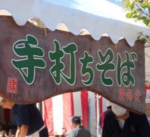 Teuchi soba - recznie zagniatany makaron