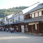 Tradycyjna architektura w Kurashiki