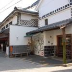 Tradycyjne domy w Kurashiki