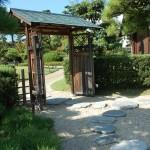 W ogrodzie Kofuen - Sakaide